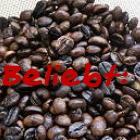 kaffeeroestung